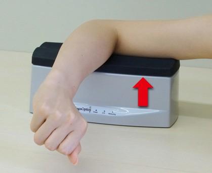 AGE Reader ®での上腕内側部の測定